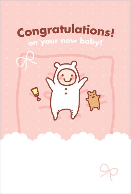 NAVER まとめ【無料印刷して使える】出産祝いのグリーティングカード・はがき♡テンプレート素材 ~…